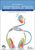 Guía para la implantación en el ámbito de los servicios sociales de un sistema de quejas, sugerencias y reconocimientos
