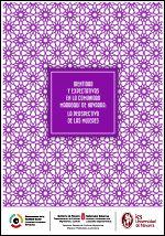 Identidad y expectativas en la comunidad marroquí de Navarra: la perspectiva de las mujeres